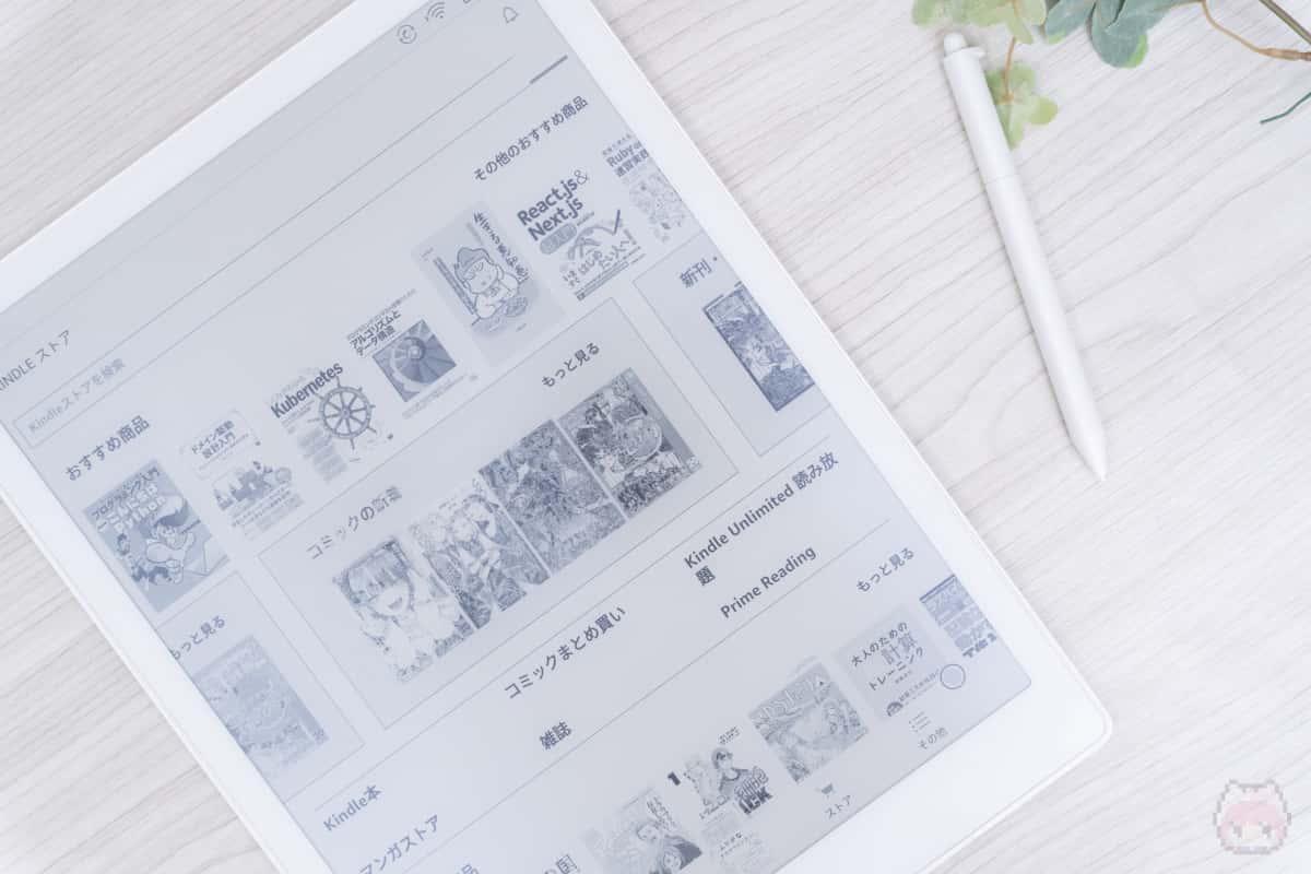 技術書専用Kindleデバイスとしても最高。