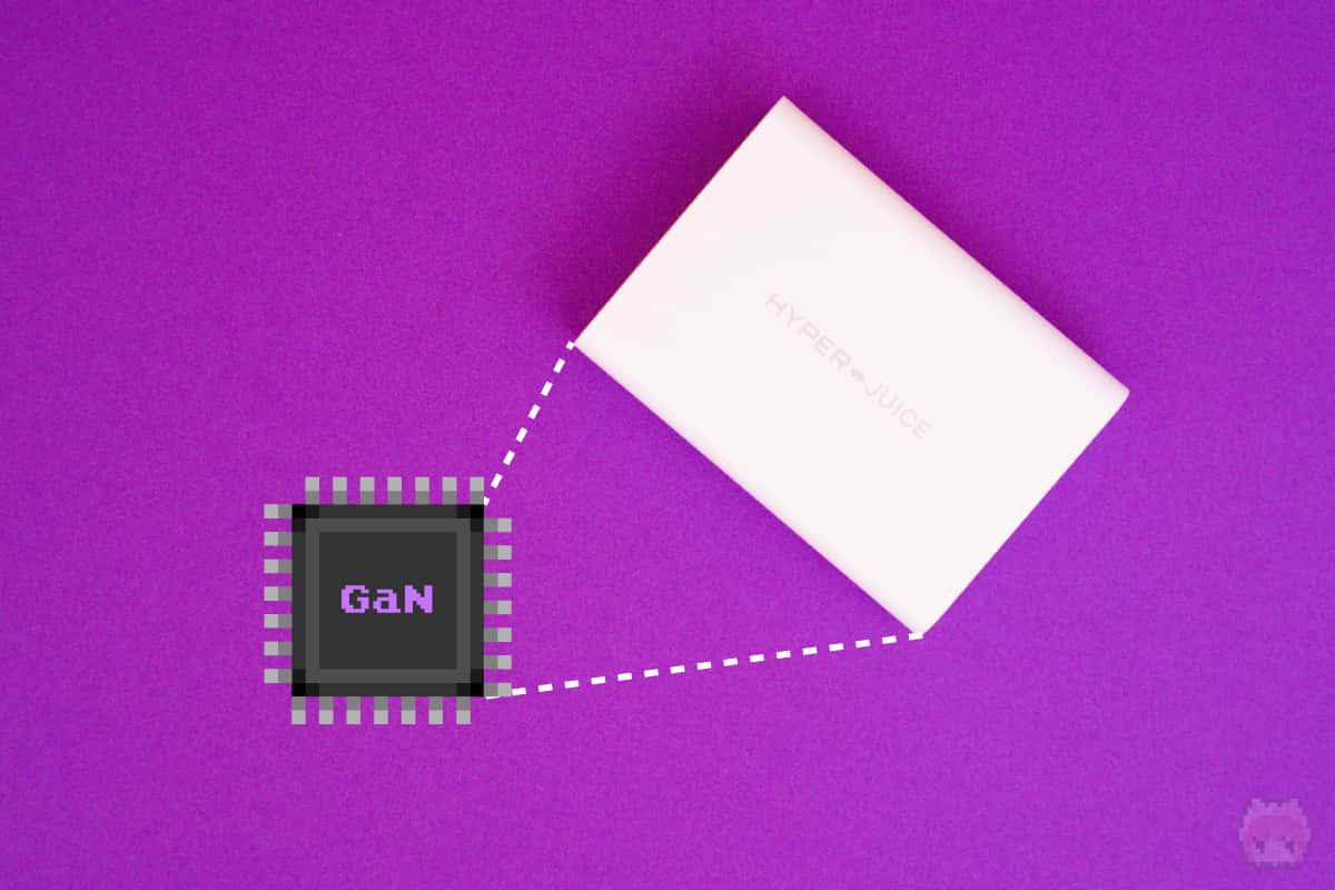 窒化ガリウム半導体に充電器の未来を感じる。