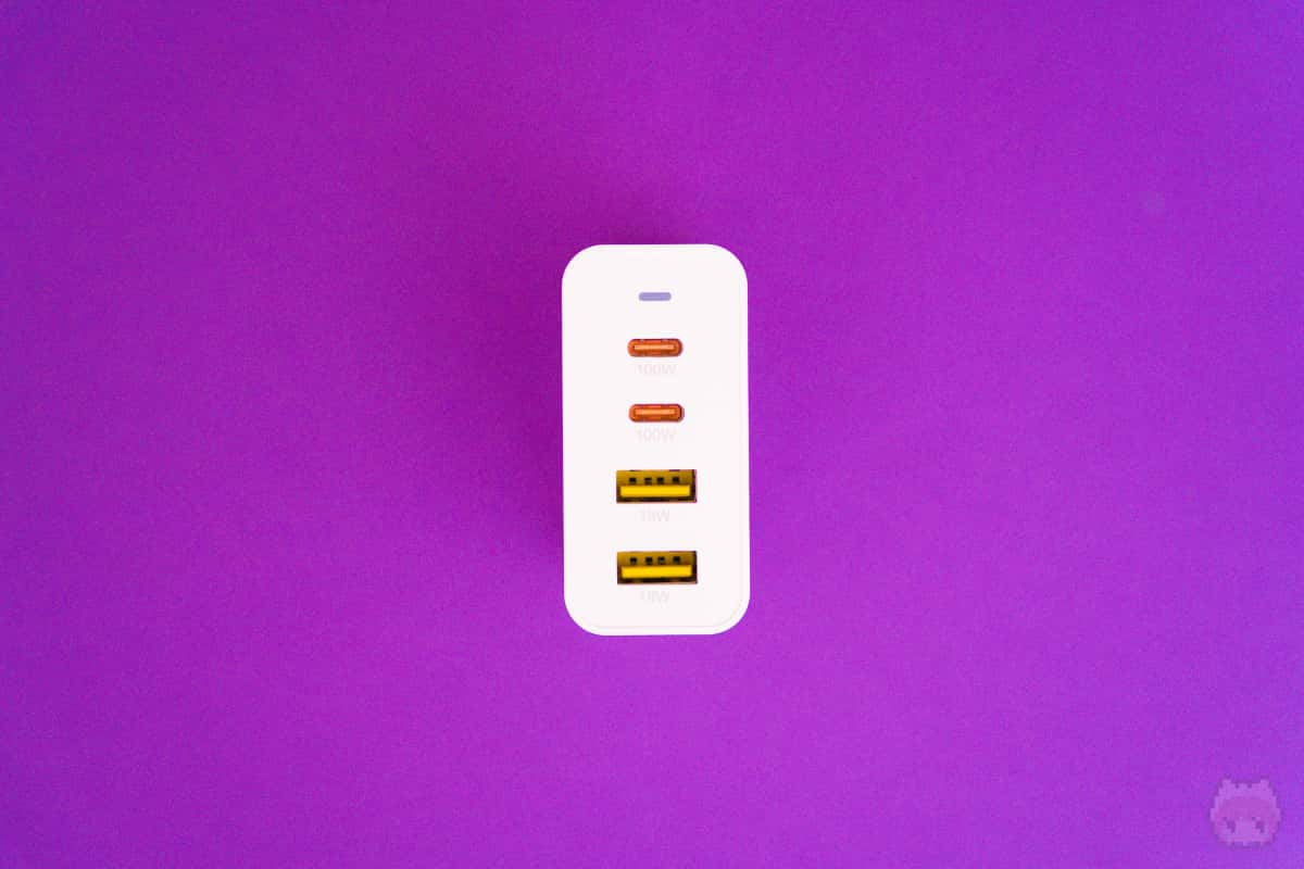 HyperJuice 100W GaN USB-C Charger前面。