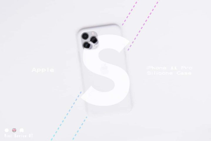 【レビュー】Apple『iPhone 11 Proシリコーンケース』—純正ケースは工作精度も美しい