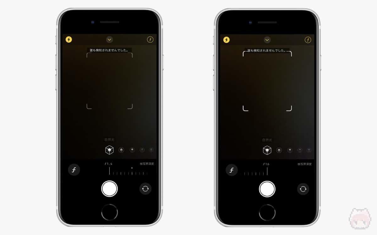 シングルカメラながら、被写界深度合成が可能。