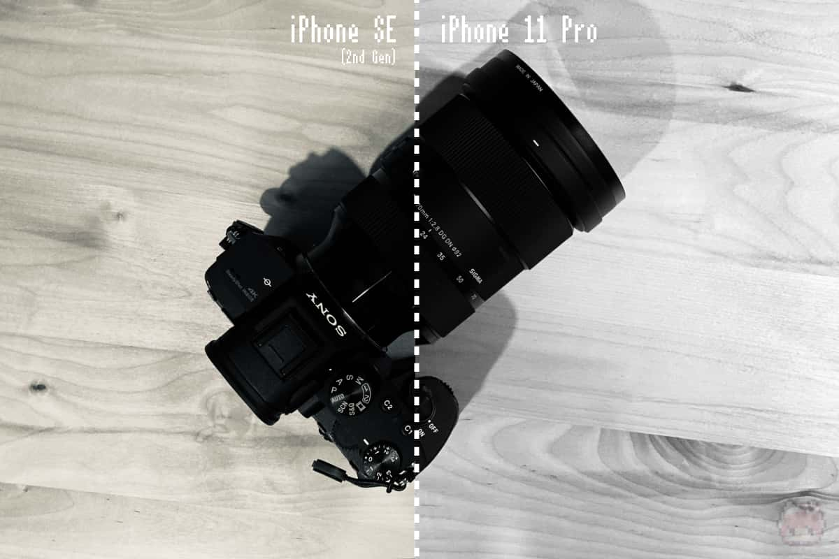 左:iPhone SE(第2世代) 右:iPhone 11 Pro