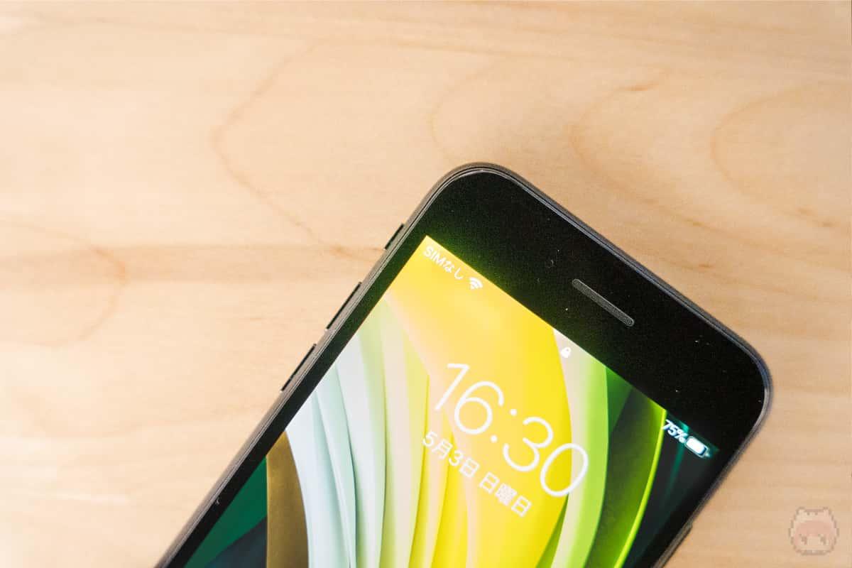 iPhone SE(第2世代)はWi-Fi 6対応。