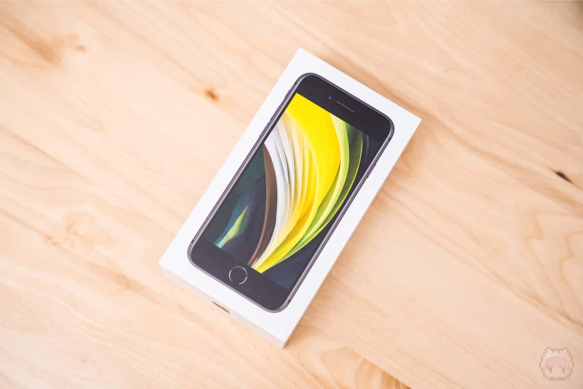 きっと、iPhone SE(第2世代)も名機になる。