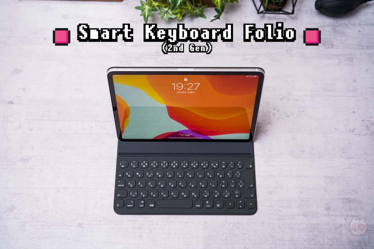 Apple『Smart Keyboard Folio(2nd Gen)』全体画像。