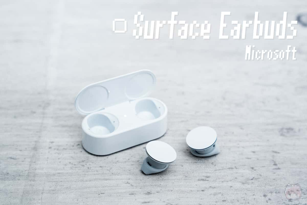 Microsoft『Surface Earbuds』全体画像。