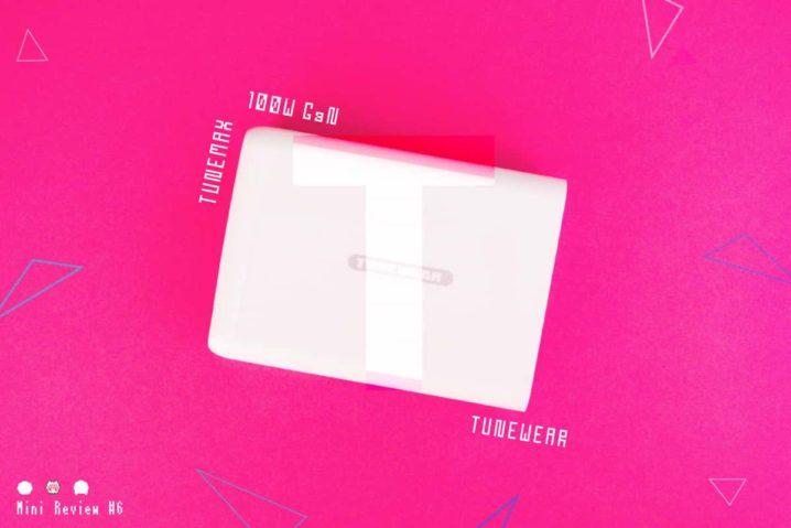 【レビュー】TUNEWEAR『TUNEMAX 100W GaN』—窒化ガリウムの衝撃!100W出力対応の夢のUSB PD充電器