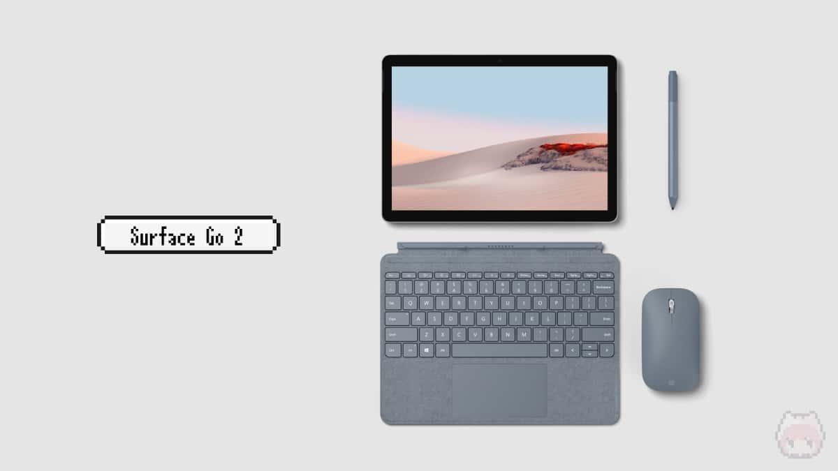 Surface Go 2概要