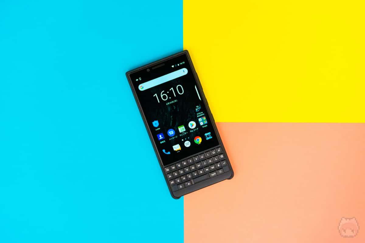 2年落ちのBlackBerry KEY2を購入した。