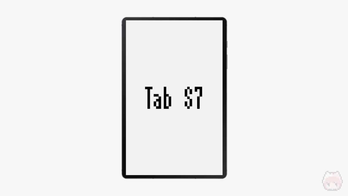 Galaxy Tab S7の噂