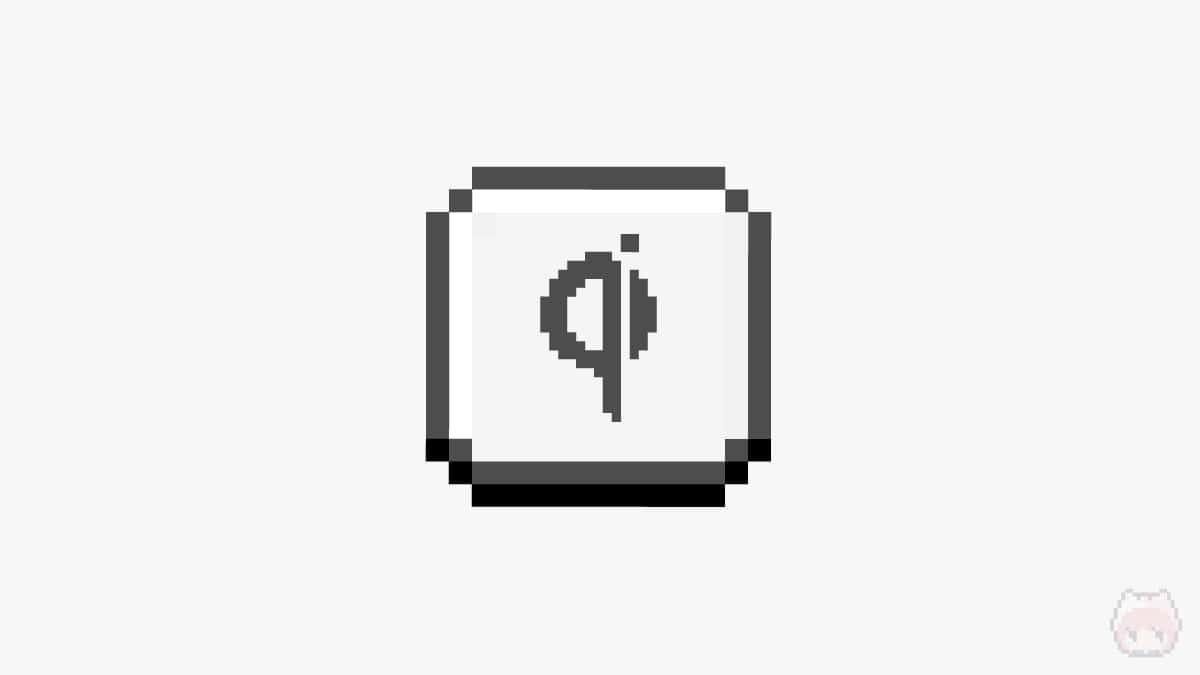 『Qi』ロゴマークのドット絵。