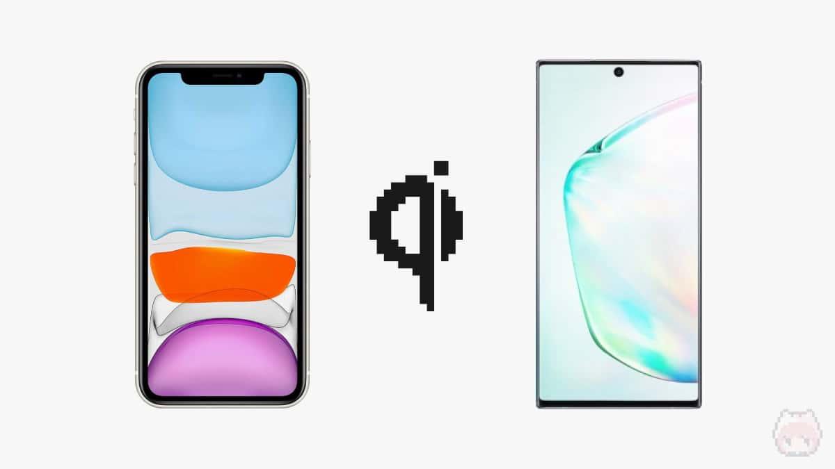 iPhoneやGalaxyなど、Qi対応のスマートフォンは数多く販売されている。