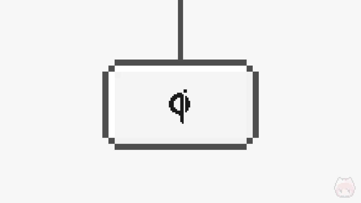 Qiワイヤレス充電器はポイントを押さえて購入すべし。