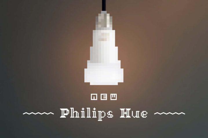 新旧Philips Hueスマート電球の違い—ZigBee+Bluetoothは新型だけ