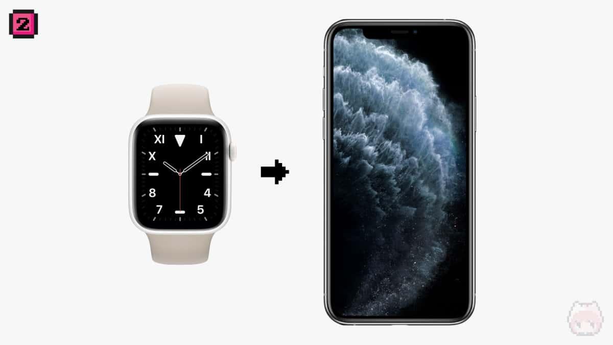 【2】Apple Watchのペアリング解除&バックアップ