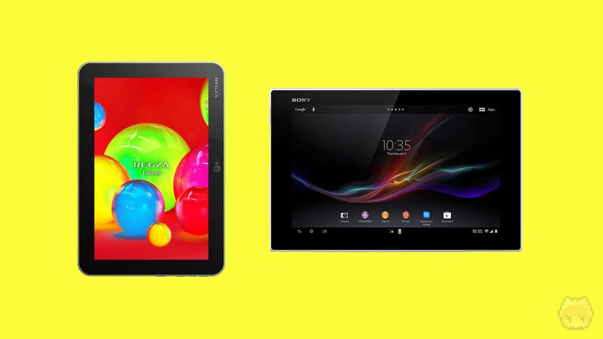 大好きだったREGZA TabletとXperia Tablet。
