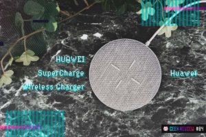 【レビュー】Huawei『HUAWEI SuperCharge Wireless Charger』—驚異の27W対応Qiワイヤレス充電器