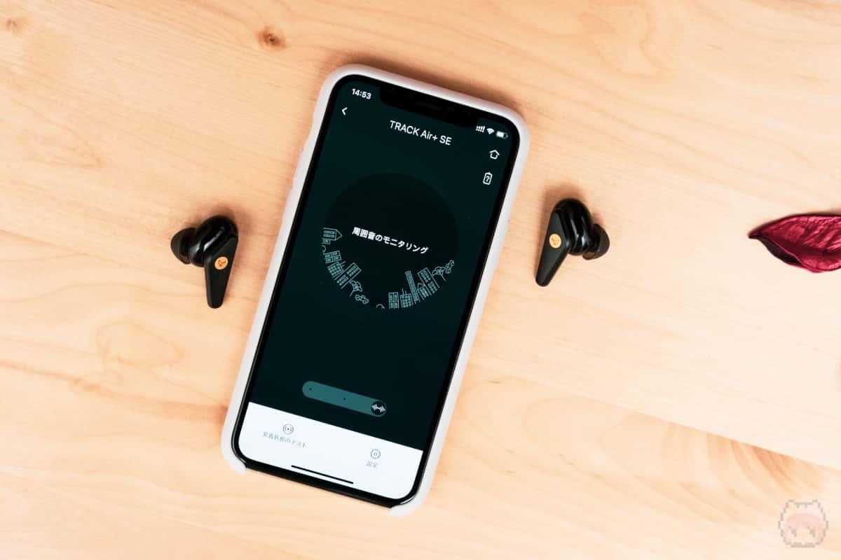 ダブルタップで瞬時に使える外音取り込み機能。