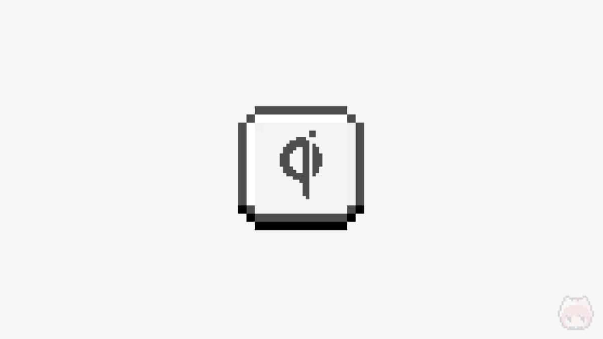 Qiワイヤレス充電器のイメージ。