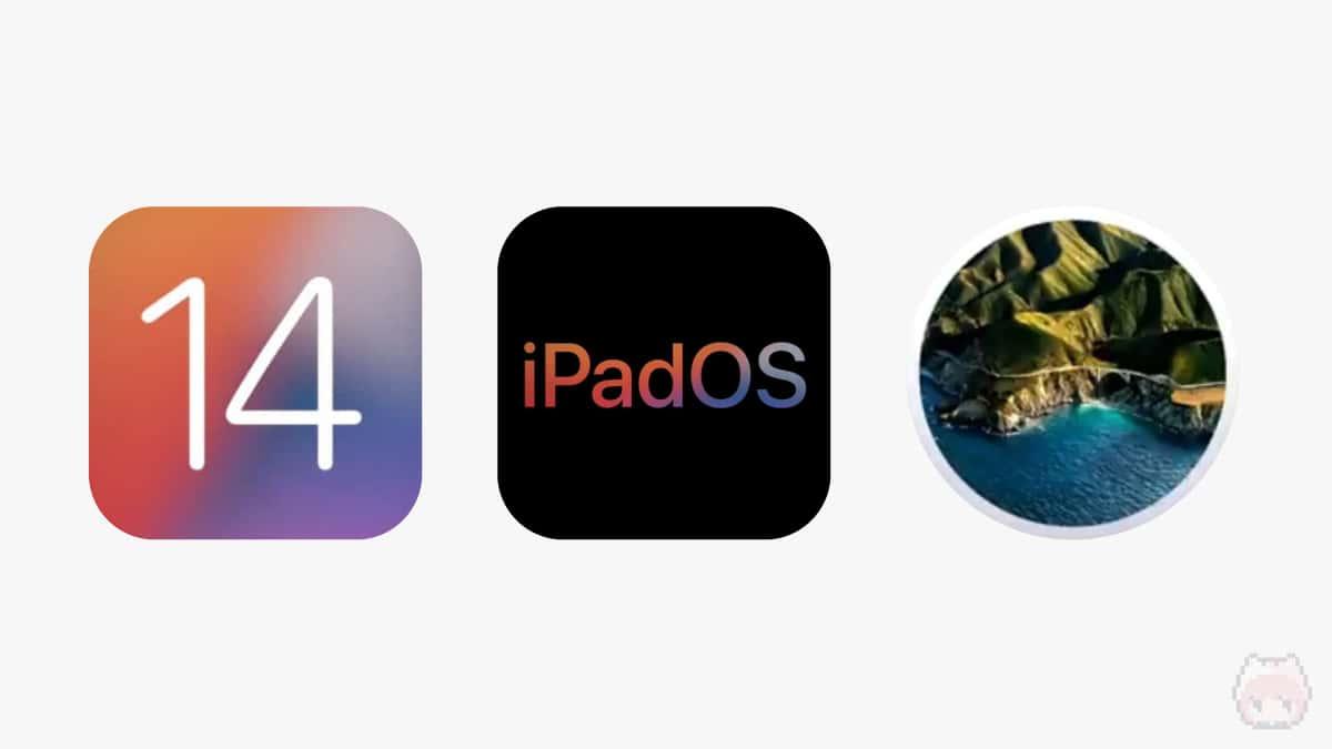 左から、iOS 14・iPadOS 14・macOS Big Surのロゴ。