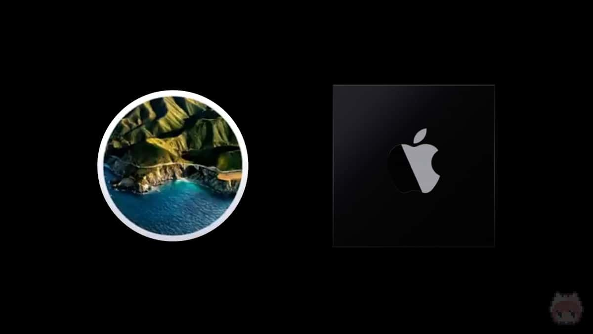 macOS Big SurとApple SiliconのがApp統合のカギ。
