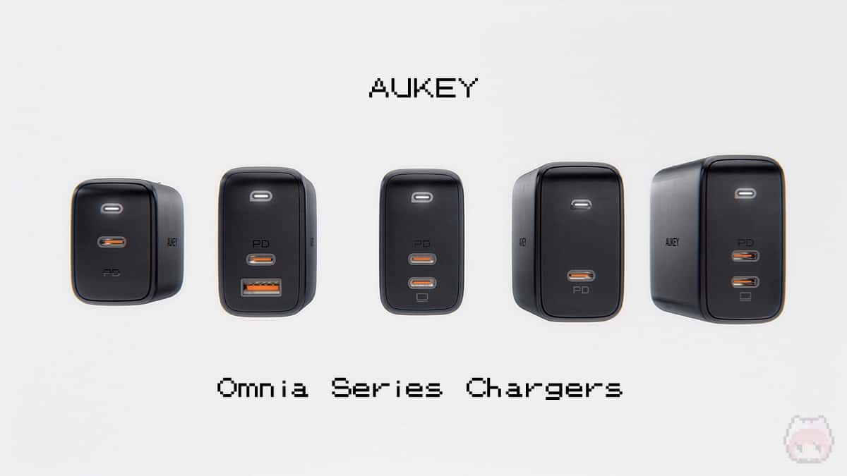 AUKEYの『Omnia Series Chargers』。
