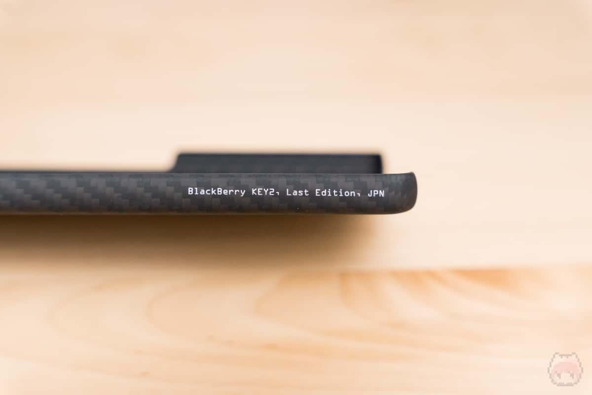 BlackBerry KEY2 Last Edition限定の刻印がある。
