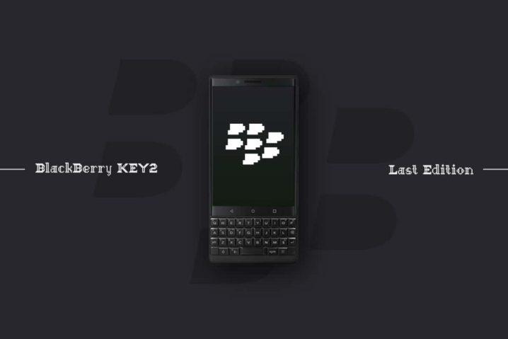 最後の黒苺。BlackBerry KEY2 Last Editionを購入&思うこと