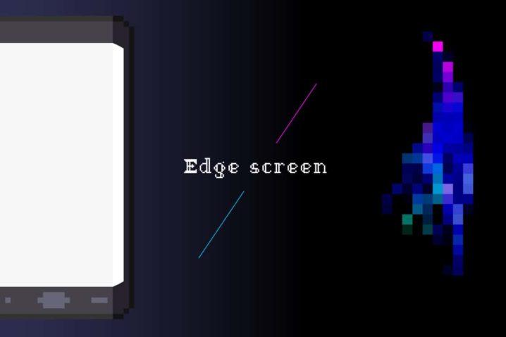 スマホの『エッジスクリーン』の意味と考察