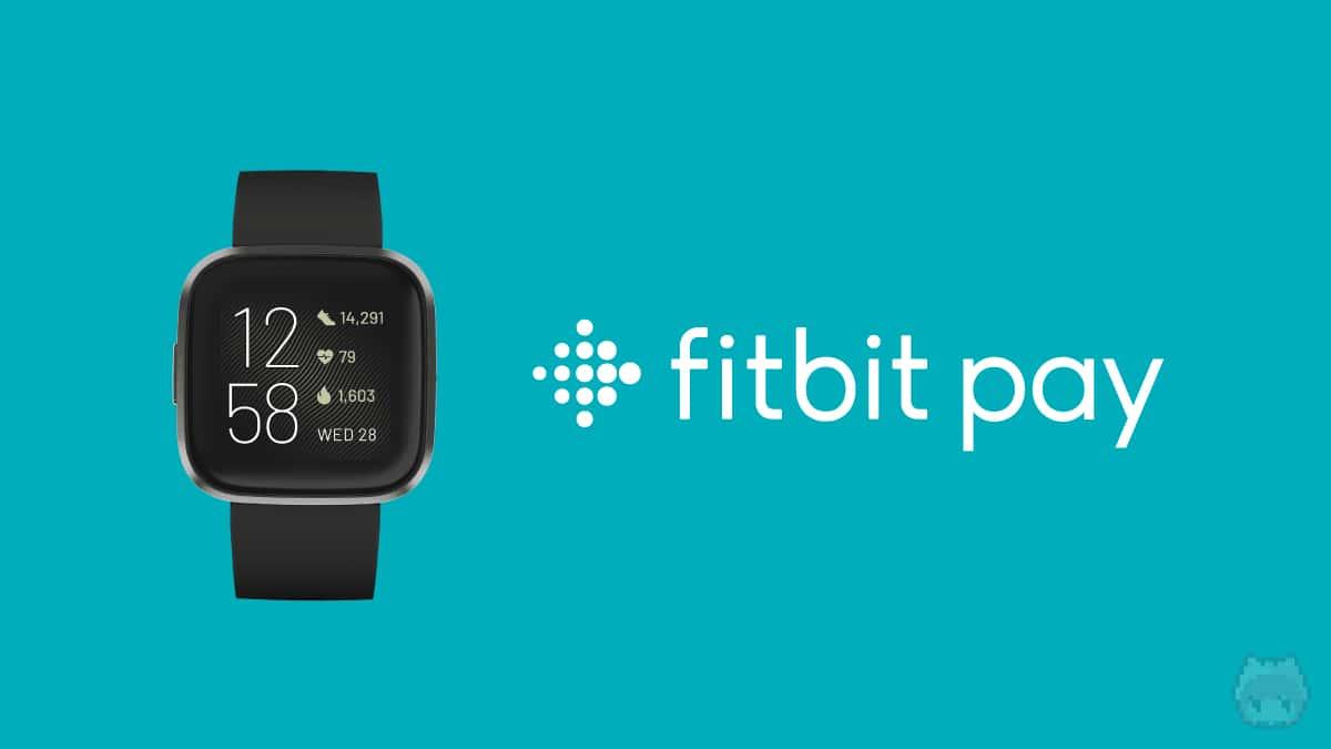 2020年7月7日から日本でも『Fitbit Pay』が利用可能になった。