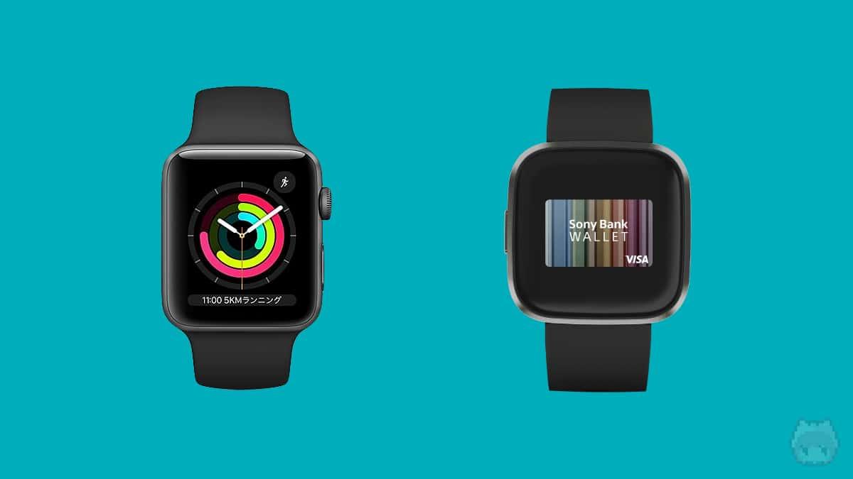 キャッシュレス決済用に、Apple Watchをワークアウト中に持つ必要が少なくなった。