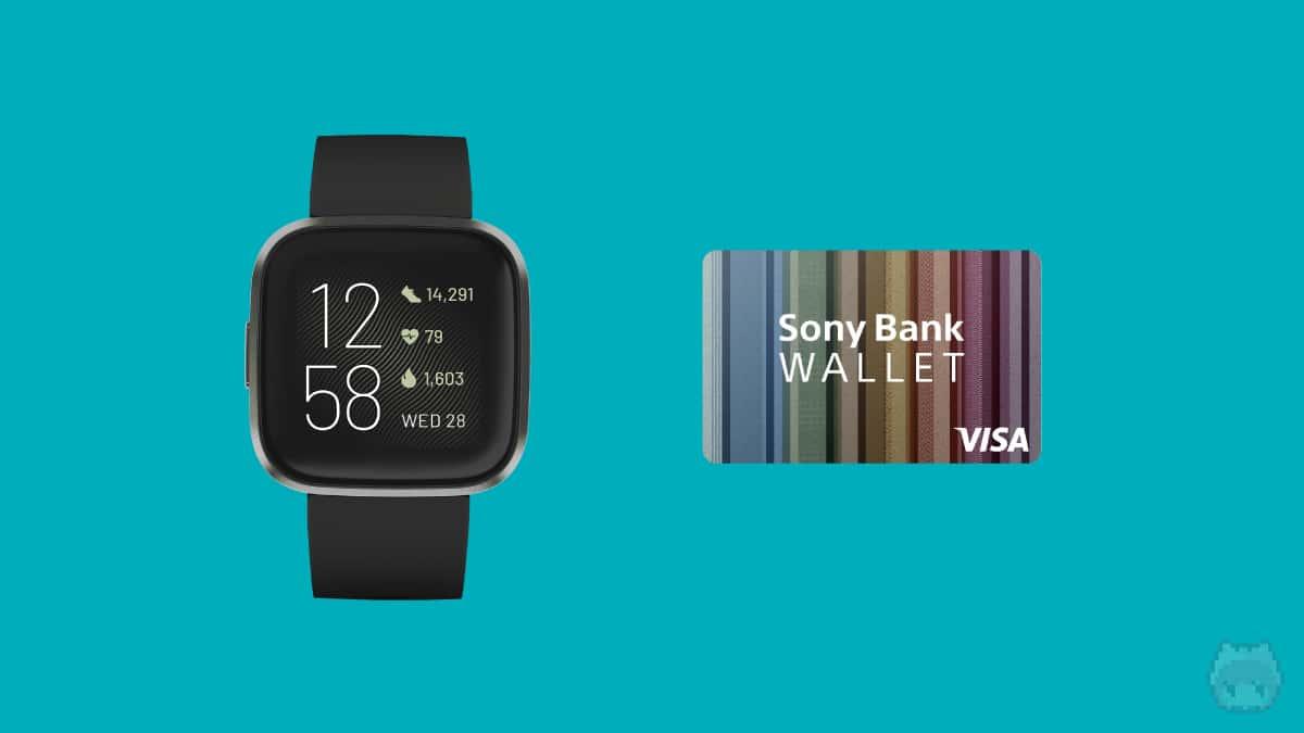 2020年7月時点では、Sony Bank WALLETにのみ対応。