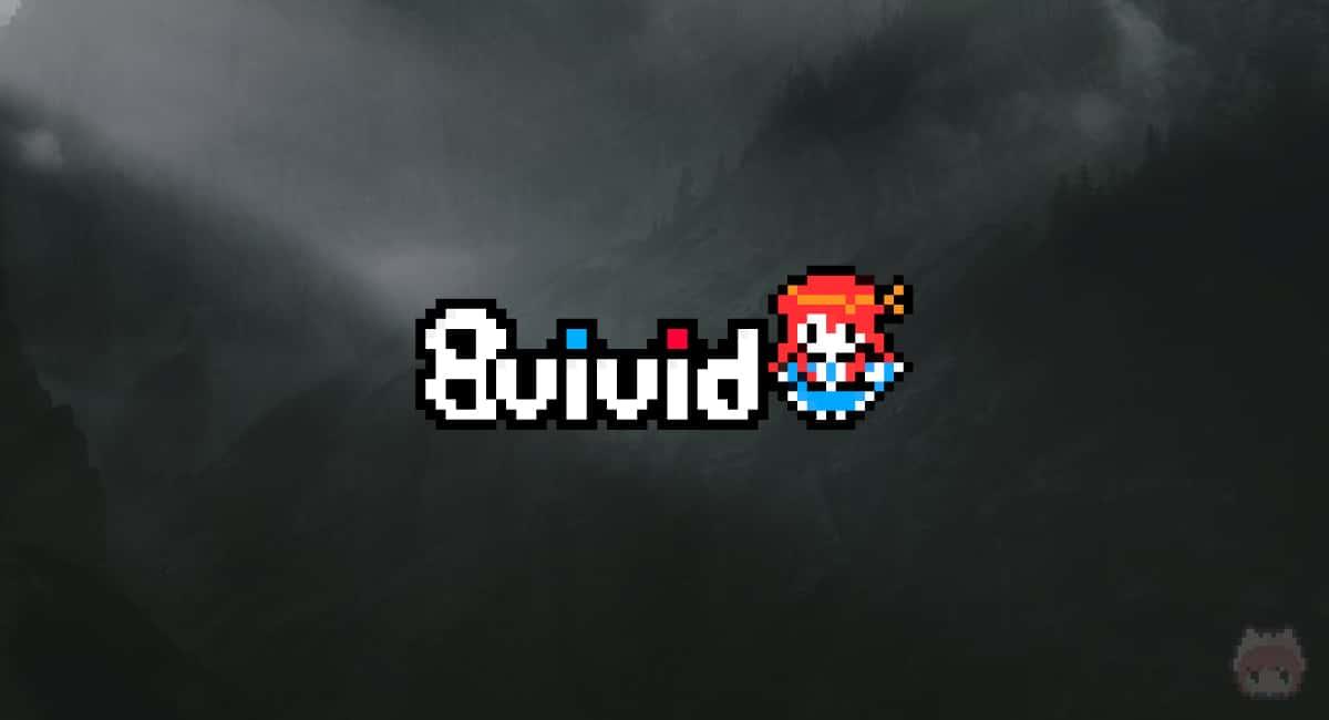 新8vividの進捗状況