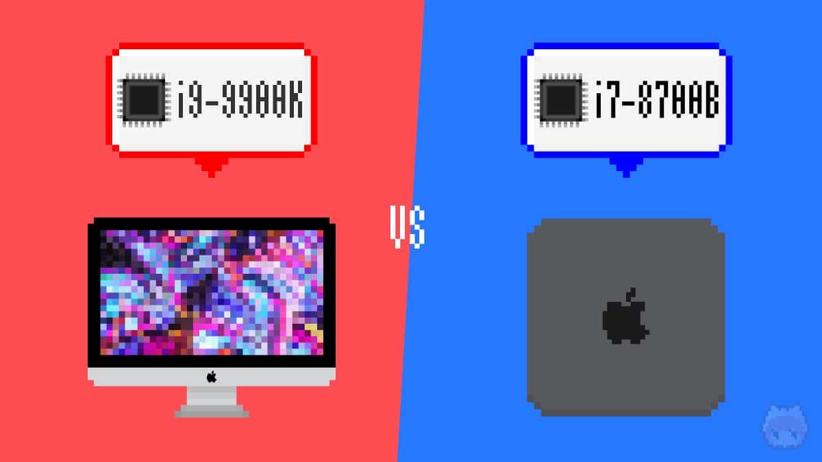 各MacのCPUを比較。