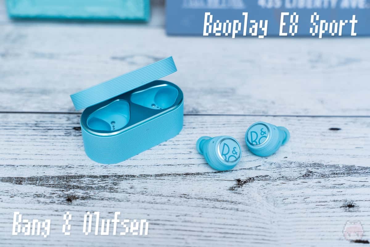 Bang & Olufsen『Beoplay E8 Sport』全体画像
