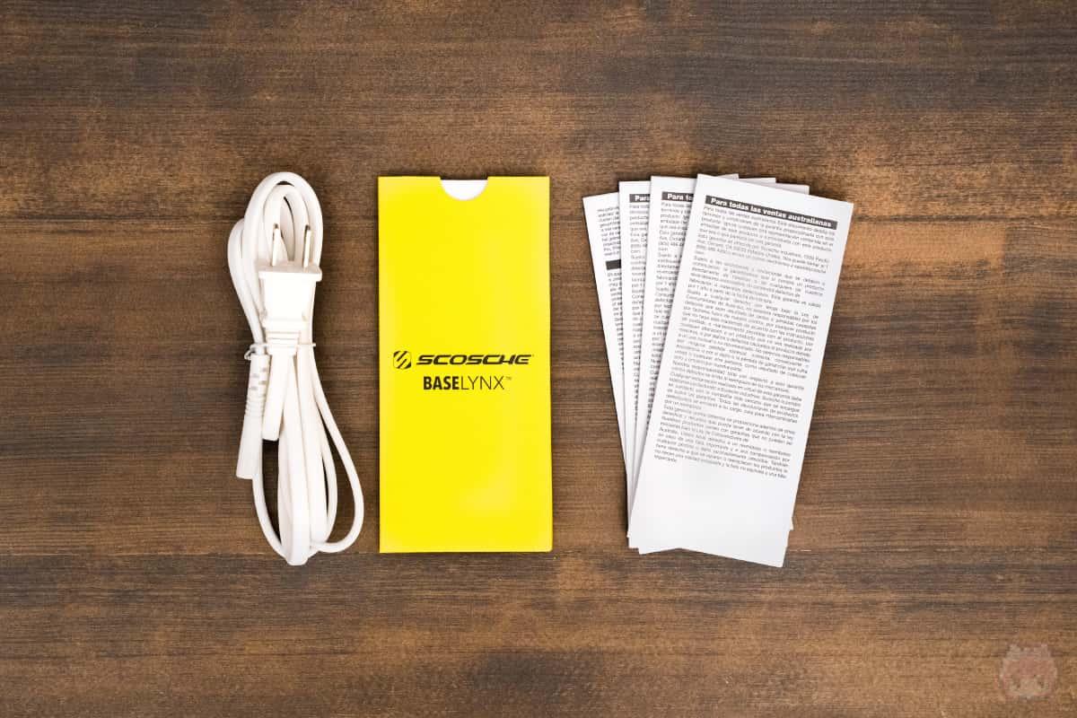 BaseLynx Modular Charging System Kit付属品