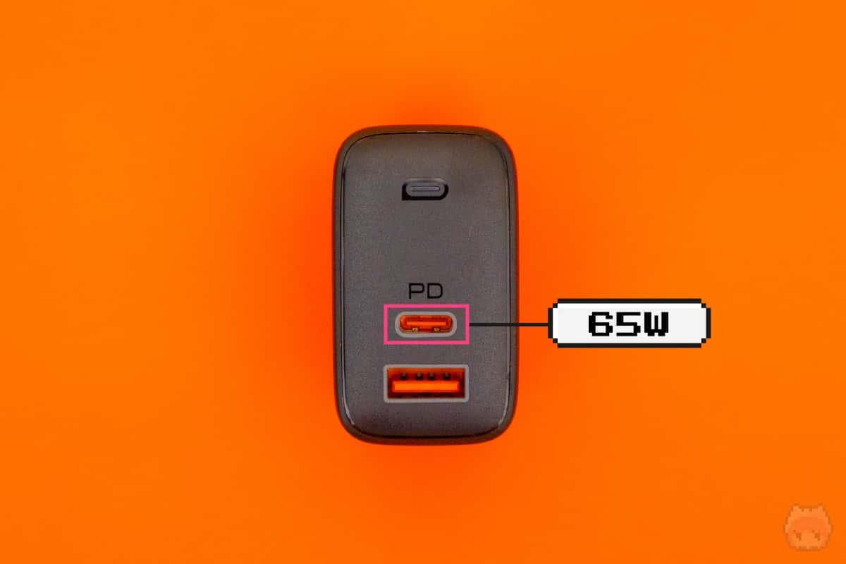 USB Type-Cポートのみ利用時の最大出力。
