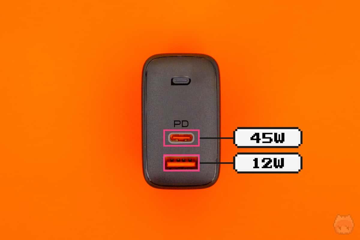 USB Type-AとUSB Type-Cを一度に利用した場合の最大出力。