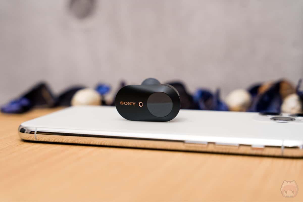 リモコンボタンをタップしている間だけ、外音取り込みが使えるのが便利。