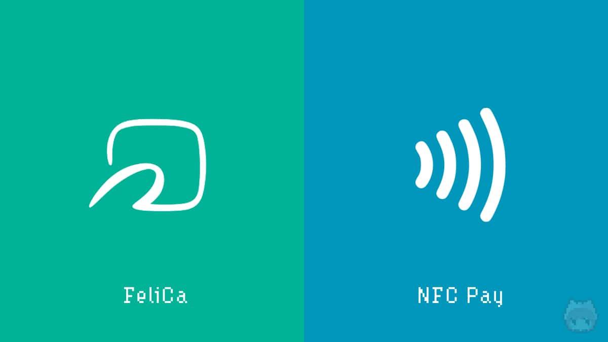左:FeliCa 右:NFC Pay