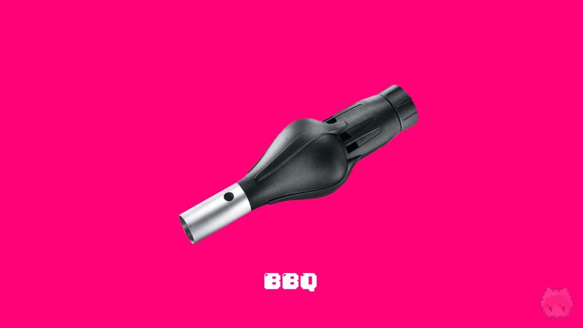 Bosch『バーベキューファン BBQ』