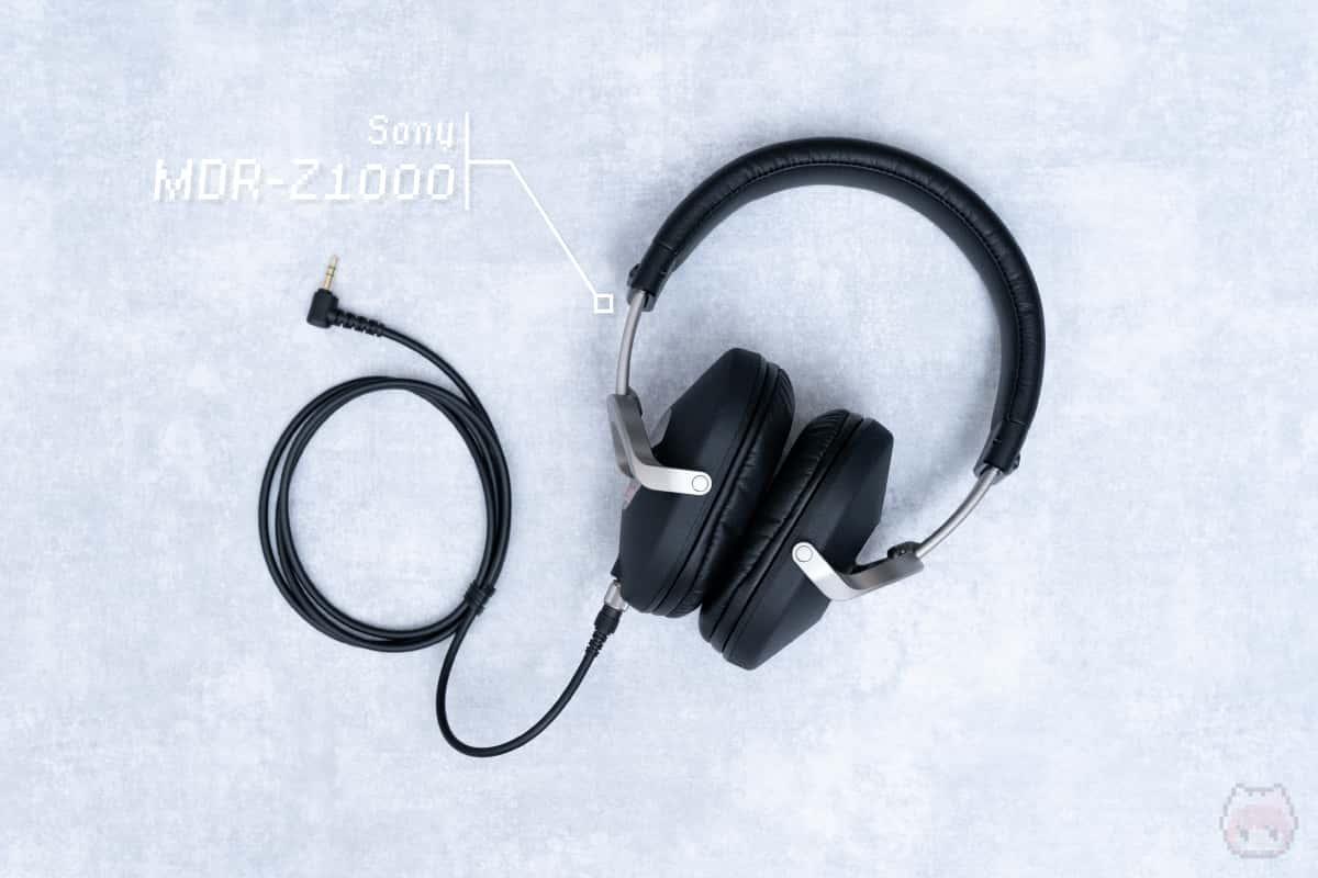 憧れだった、Sony『MDR-Z1000』というヘッドホンを買った。