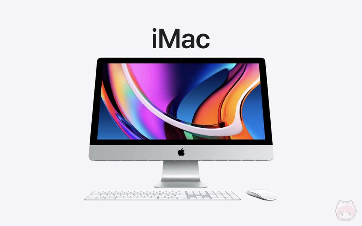 iMac Retina 5K(2020)