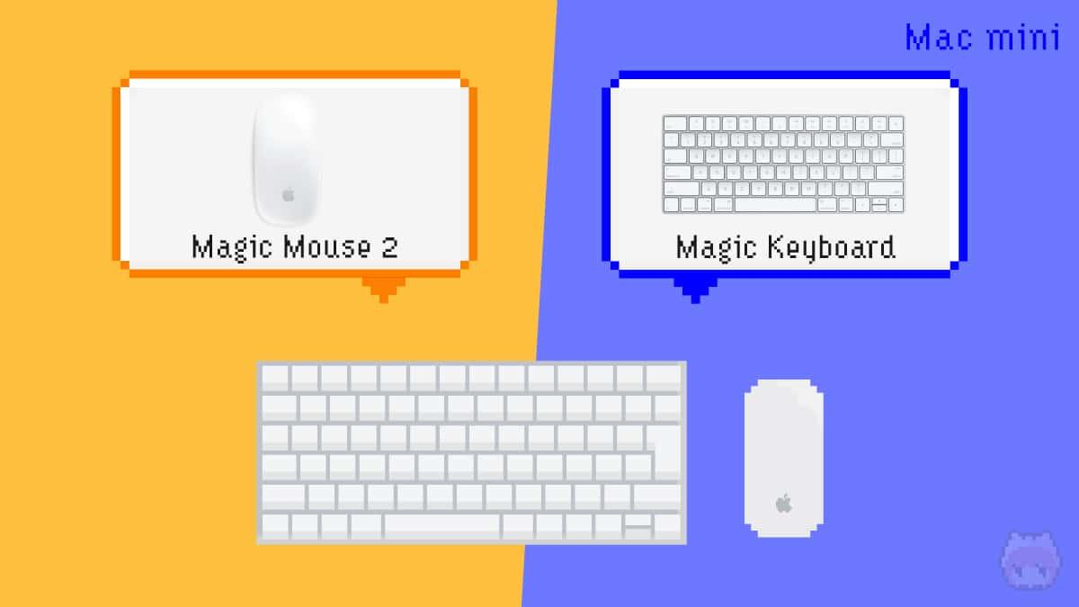 Mac mini用に用意するマウス・キーボード。