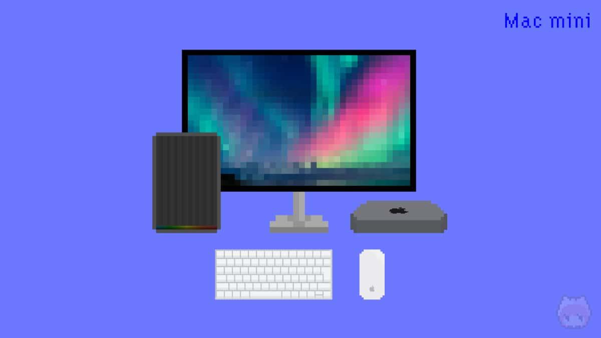 Mac mini(2020)