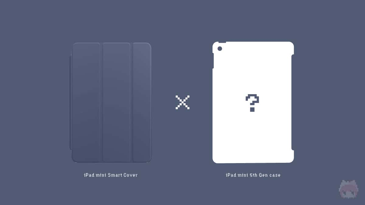 iPad mini(第5世代)用のSmart Cover対応ケースは少ない。