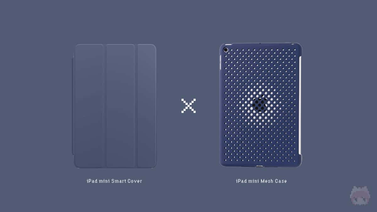 【5】AndMesh『iPad mini Mesh Case』