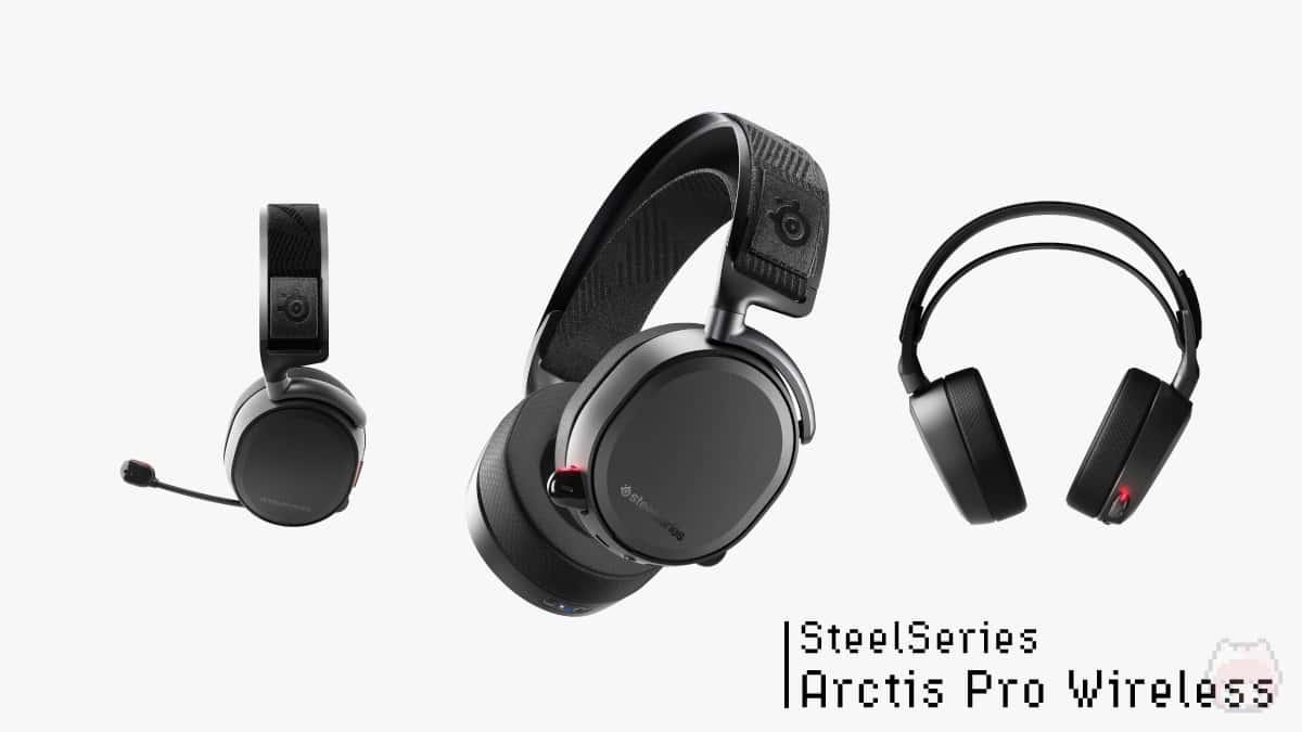 【1】SteelSeries『Arctis Pro Wireless』