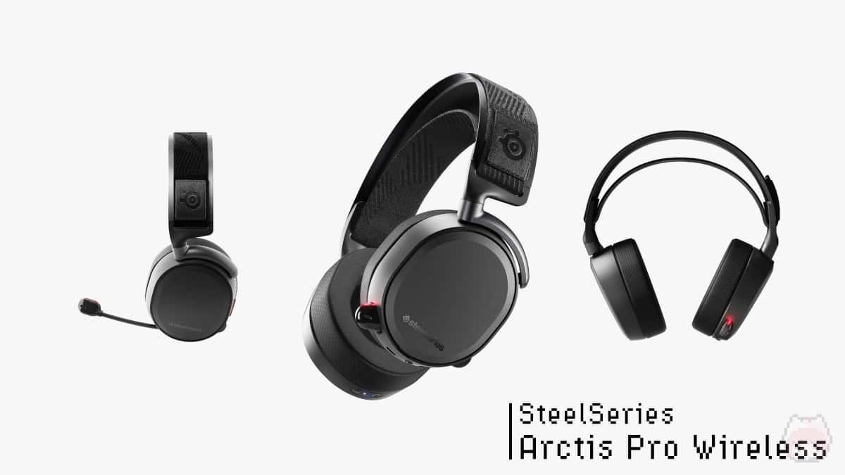 【1】SteelSeries『Arctis Pro Wireless』