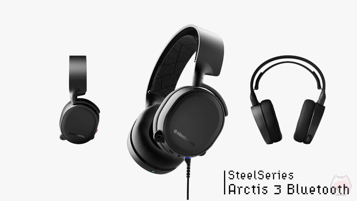 【2】SteelSeries『Arctis 3 Bluetooth』